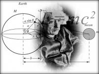 Uspeh na področnem tekmovanju iz fizike