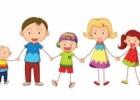Šola za starše - ODGOVORNO STARŠEVSTVO